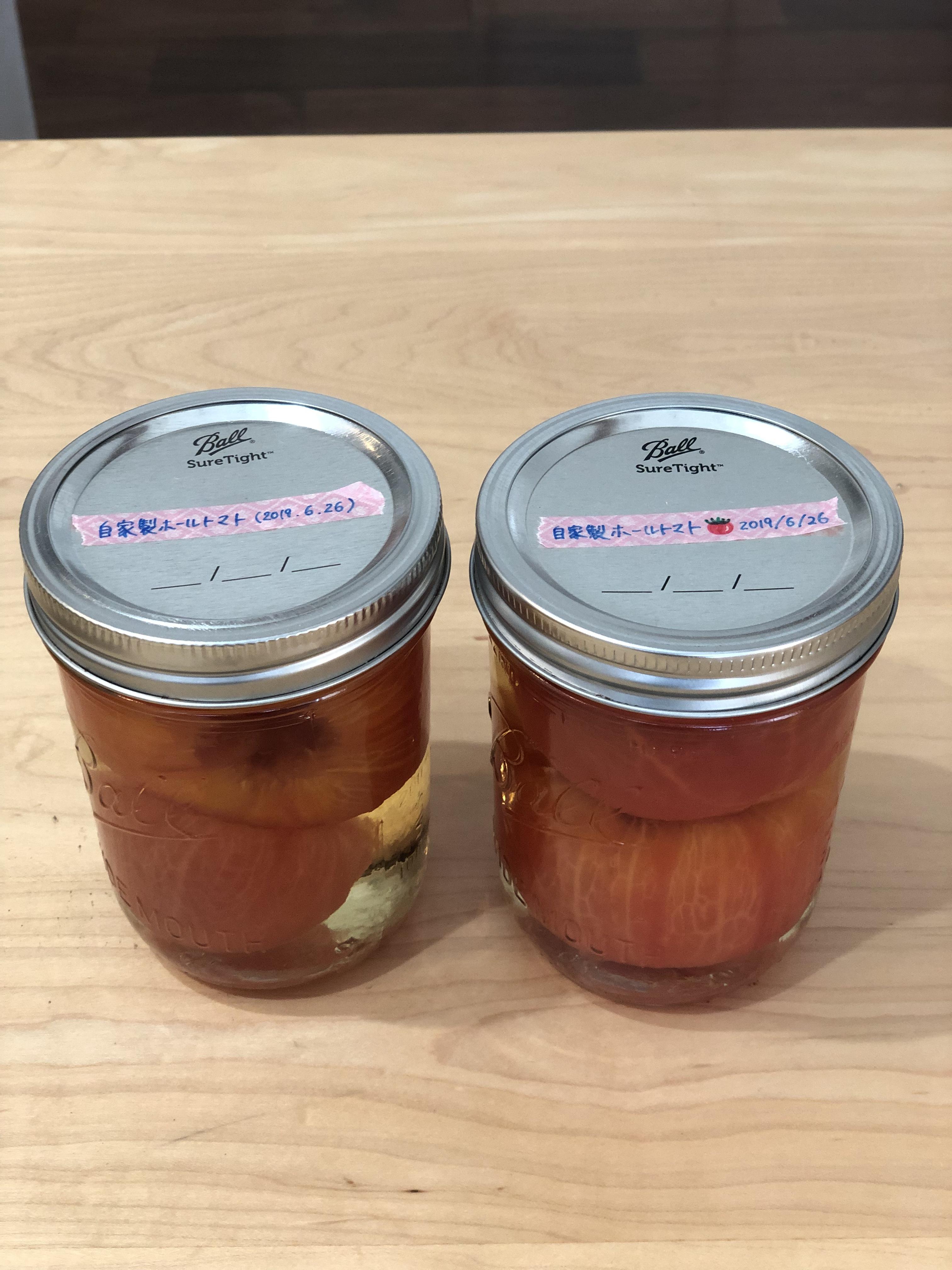 自家製トマトホール
